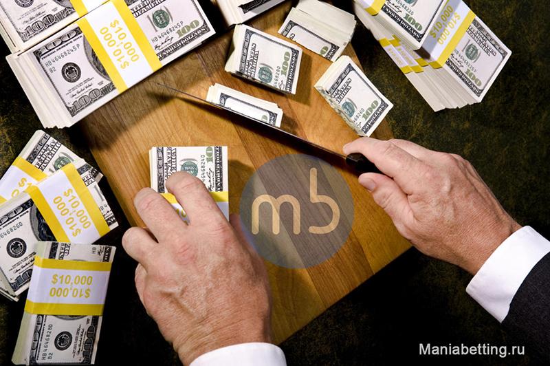избежать порезку счета